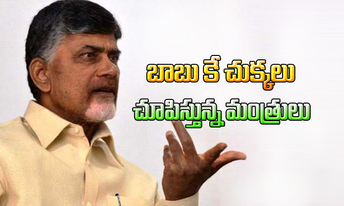 Chandrababu fire his cabinet Ministers-,