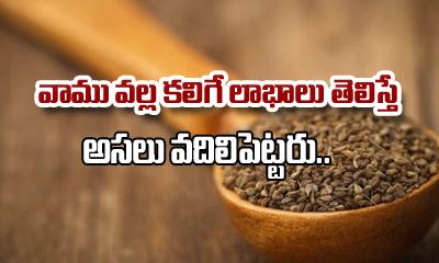 Health Benefits Of Ajwain---