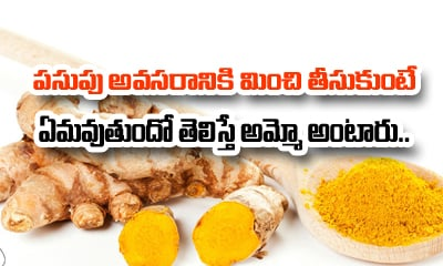 How Much Turmeric Can You Take A Day?---