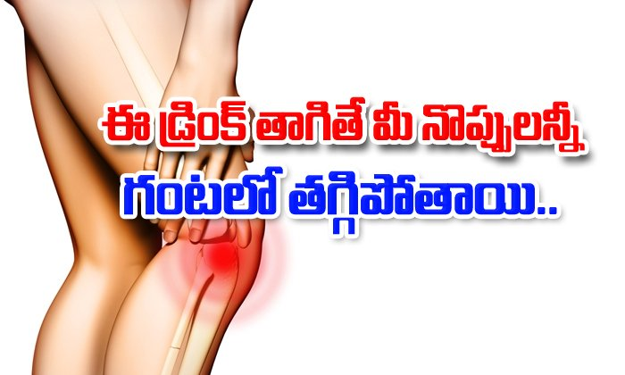 How to Cure Joint Pains-,