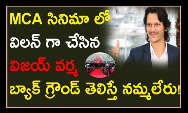 Mca Movie Villan Vijay Varma Background-