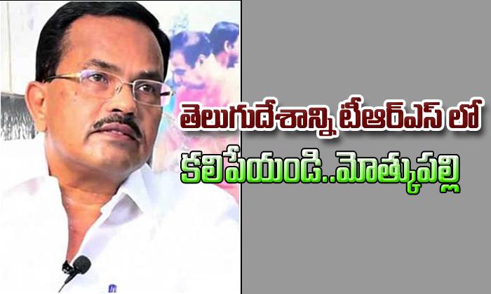 Motkupalli shocking comments on Chandrababu-,