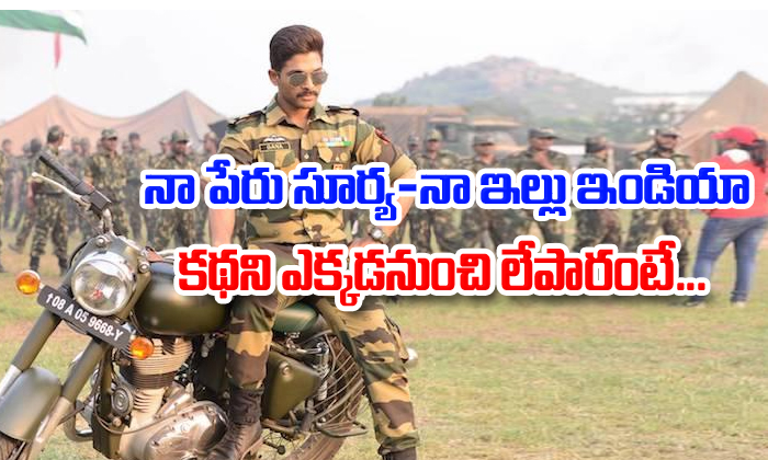 Naa Peru Surya Is Copied From This Film?- Telugu