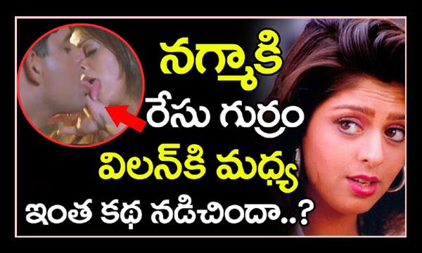 Nagma Affair with Ravi Kishan-,