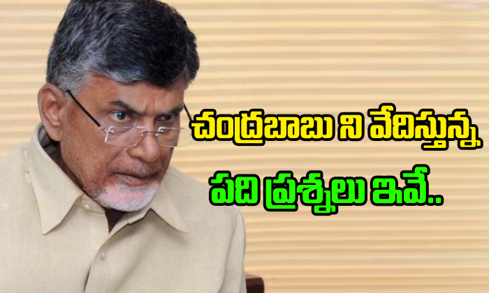 So many questions raised for Polavaram project issue-,