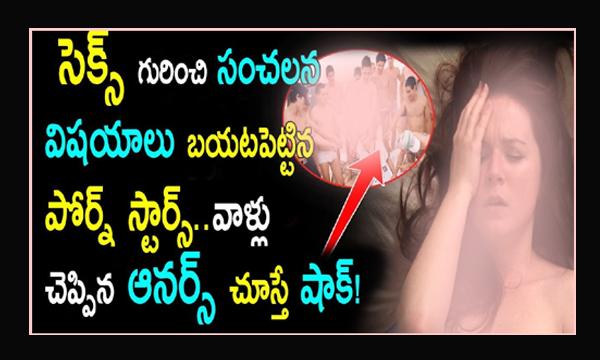 Sunny Leone Reveled Sensational Facts-,