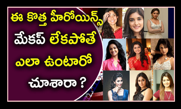 Tollywood Top Heroins Without Makeup-,