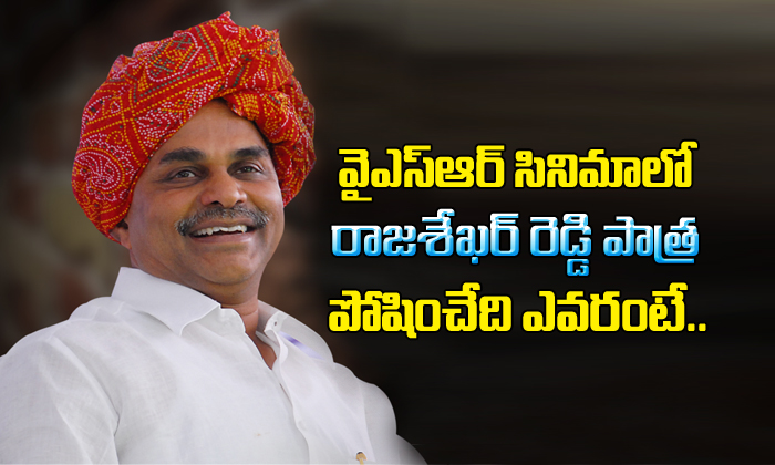 YSR biopic – two actors in consideration to play the late CM-,