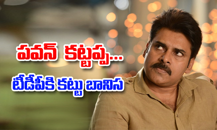 Pawan Kalyan Anantapur Tour Viral In Social Media- Telugu