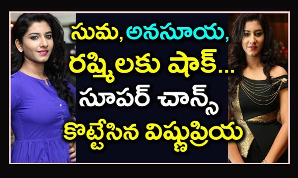 Anchor vishnu priya getting super chance-