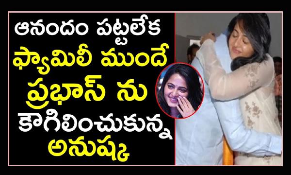 Anushka surprise to Prabhas-