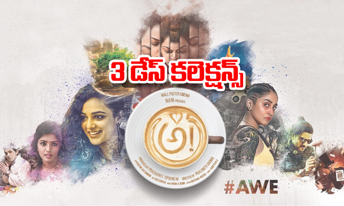 Awe 3 Days Worldwide Collections- Telugu
