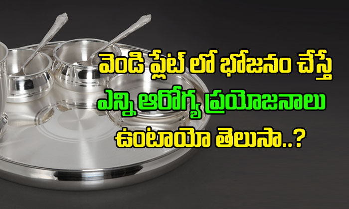 Benefits of eating foods in Silver plates-,