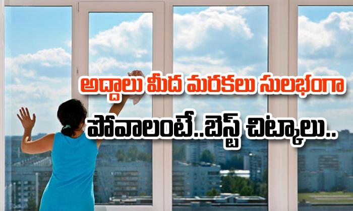Glass Cleaning Tips In Telugu- Telugu