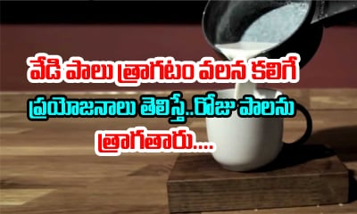 Health Benefits Of Drinking Warm Milk---