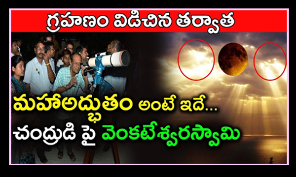 Miracle God Appears on Moon-,