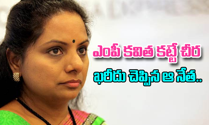 TG state Mahila congrees president shocking commetns on MP kavitha-,