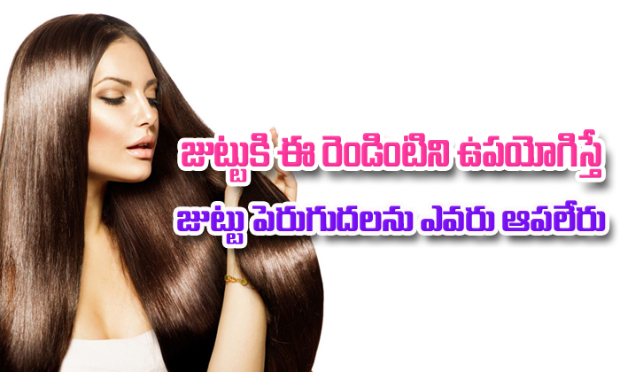 Vitamin E capsules for hair growth-,