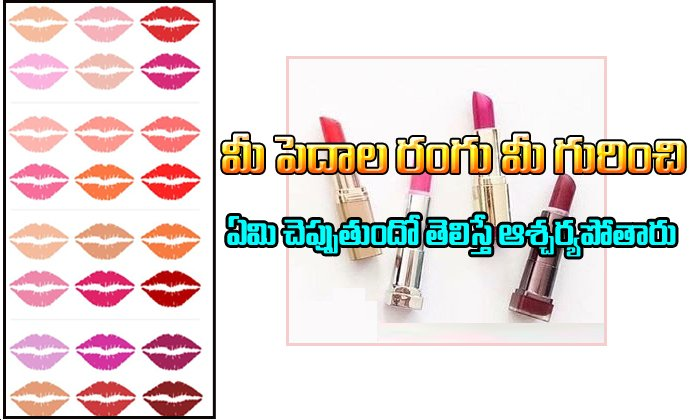what your lip colour says about you-,