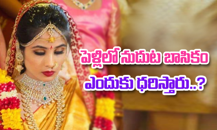 Basikam Enduku Kadataru?- Telugu