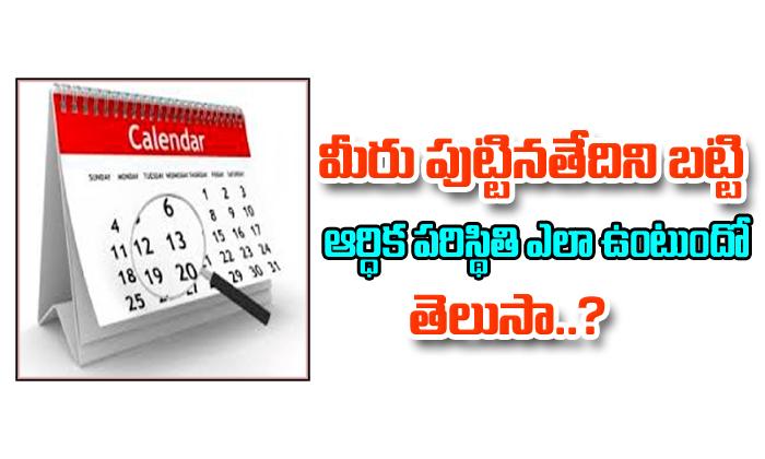Date Of Birth Predictions For Financial- Telugu