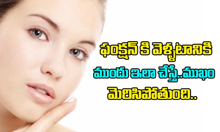 Face glow tips in Telugu-