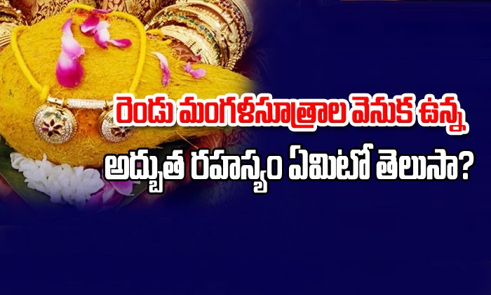 Importance Of Mangalsutra--Importance Of Mangalsutra-