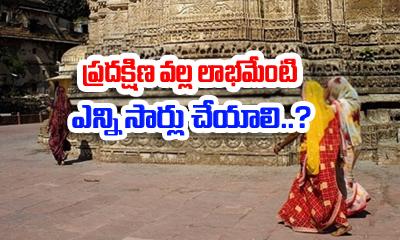 Importance Of Pradakshina In Temple---