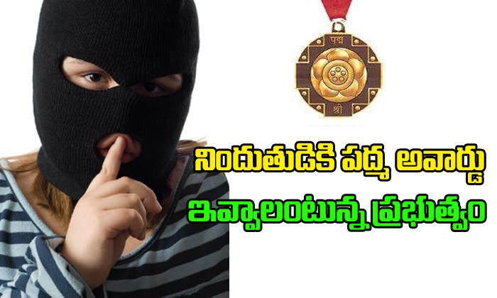 Maharashtra Government Weird Recommendation!- Telugu