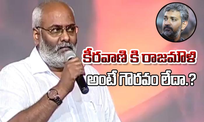 Music Director Keeravani disagrees with Director Rajamouli!-,