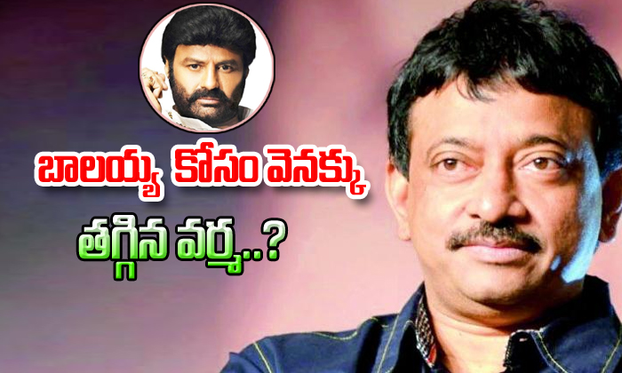 NTR Biopic Called Off- Telugu