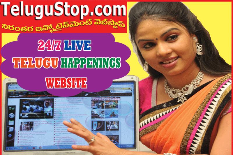 Chandrbabu Hunger Strike For AP Special Status- Telugu
