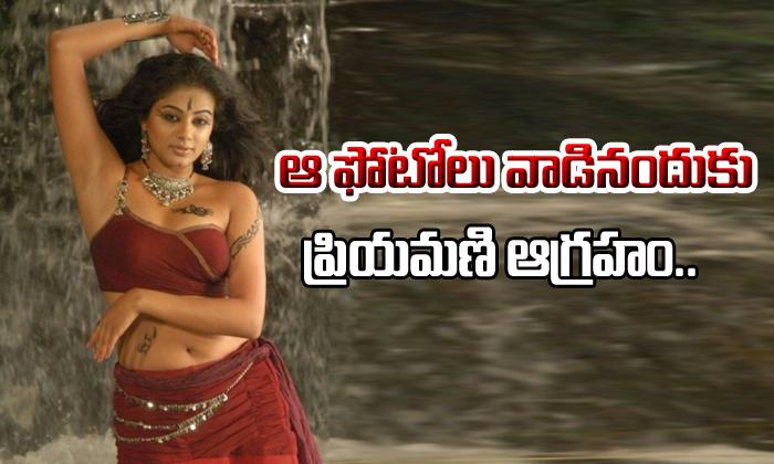 Priyamani Approaches MAA Association- Telugu
