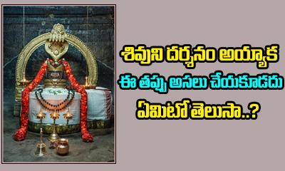 Shiva Darshan Details---