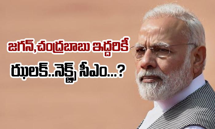 Shocking News Bjp Game Plan 2019 Election Plan- Telugu