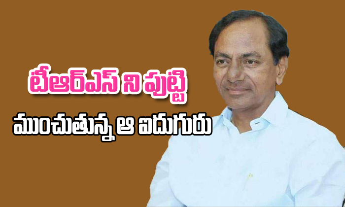 TRS leaders struggles with KCR family politics-