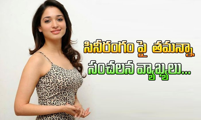 Why Is Tamanna Talking Like This?- Telugu