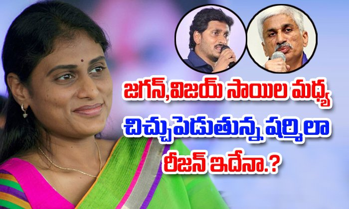 YS Sharmila Demands Vizag MP Seat- Telugu