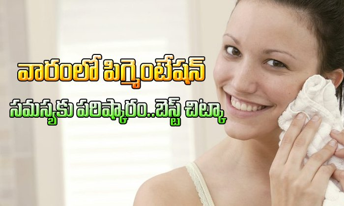 Home remedies to get rid of dead skin cells-,