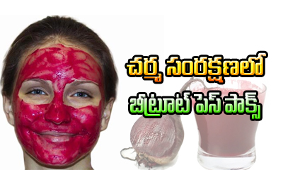 Beetroot Face Packs---