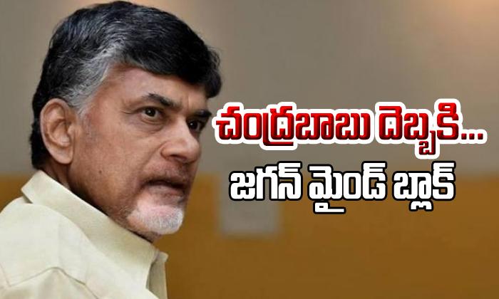 CM Chandrababu Shocking Decision- Telugu