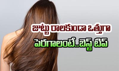 Hair Growth Tips---