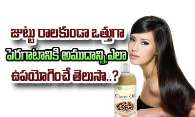 How To Use Castor Oil For Hair---