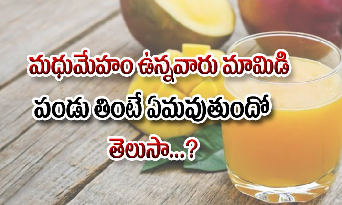 Is It Safe For Diabetics To Eat Mangoes 2--