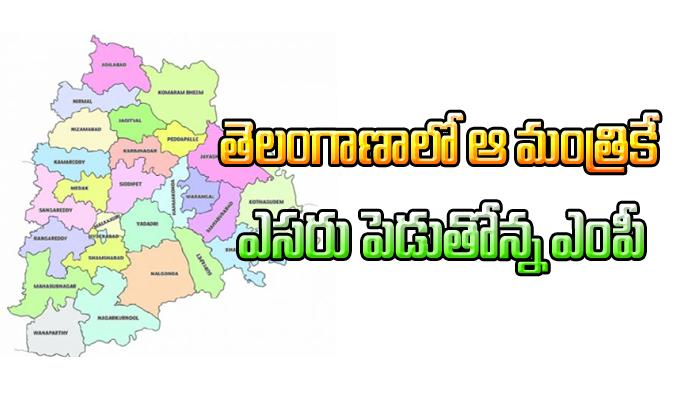 Tealangana Lo Mantrini Target Chesina MP- Telugu