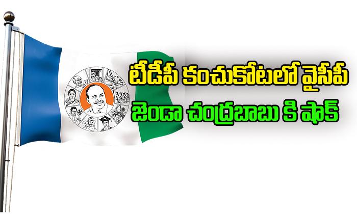 Vasantha Nageswara Rao Son To Join YSRCP- Telugu
