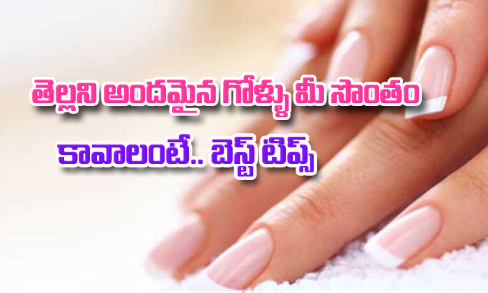 How To Get White Nails Naturally With Home Remedies--How To Get White Nails Naturally With Home Remedies-