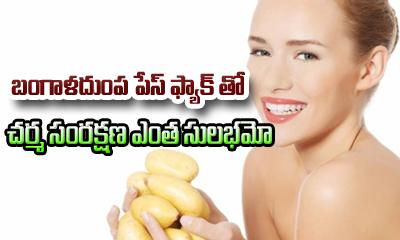 Potato Face Packs---