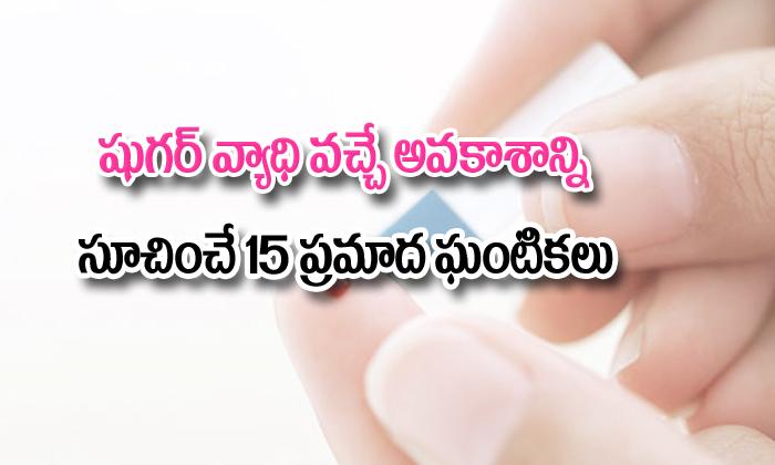 15 Warning Signs Of Diabetes--15 Warning Signs Of Diabetes-