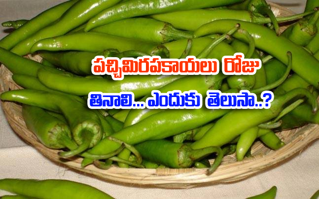 Amazing Health Benefits You Can Reap From Eating Green Chillies--Amazing Health Benefits You Can Reap From Eating Green Chillies-